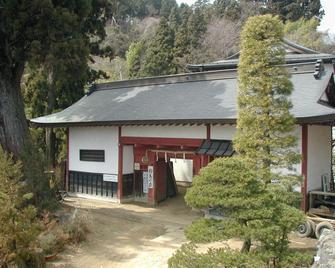 Komadori Sanso - Hannō
