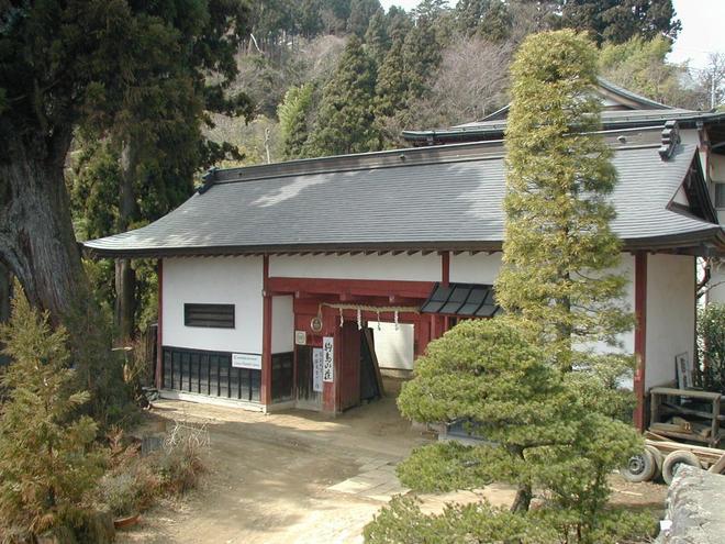 Shukubo Komadori-Sanso - Hannō
