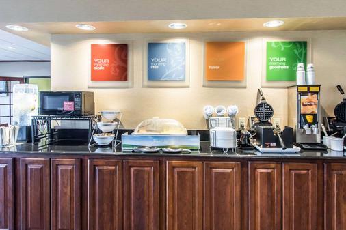 Comfort Inn & Suites Ardmore - Ardmore - Buffet