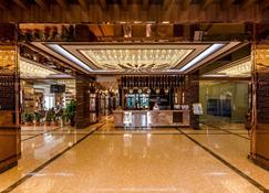 The Grand Hill Hotel - Ulaanbaatar - Resepsjon
