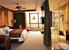 Gloria Resort Xiao Nan Hu Xuzhou - Xuzhou - Bedroom