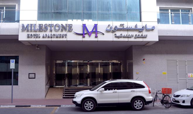 Milestone Hotel Apartment - Dubai - Building