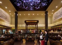 Jumeirah Himalayas Hotel Shanghai - Shangai - Bar