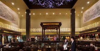 Jumeirah Himalayas Hotel Shanghai - Shanghai - Bar