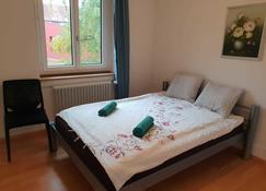 Homestay Zurich center - Zurich - Bedroom