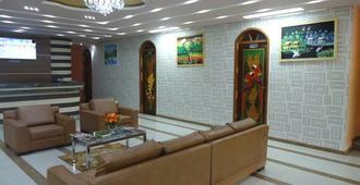 Galeria & Hotel Farol Da Barra - Manaus - Lobby
