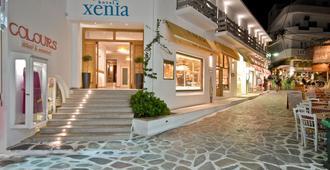 Xenia Hotel - Naxos - Building