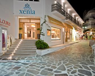 Xenia Hotel - Naxos - Edificio