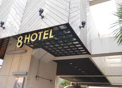 8hotel - Fujisawa - Outdoor view