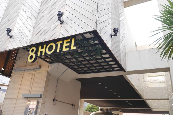 8hotel - Fujisawa - Näkymät ulkona