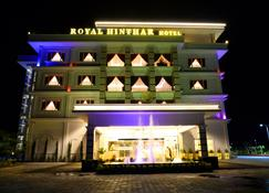 Royal Hinthar Hotel - Moulmein - Building