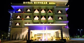 Royal Hinthar Hotel - Mawlamyaing