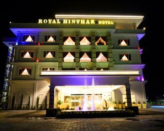 Royal Hinthar Hotel - Moulmein - Building