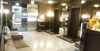 هوتل لفيماكس - يوكوهاما - كاناي - يوكوهاما - ردهة