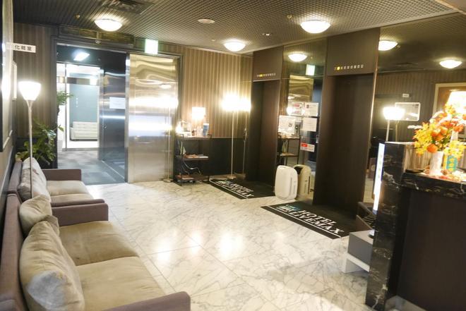 橫濱關內live Max飯店 - 橫濱 - 大廳