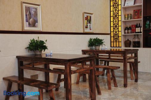 The Zhang B&B - Tiantai - Dining room
