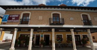 Hostal Camino de Santiago - Frómista - Building