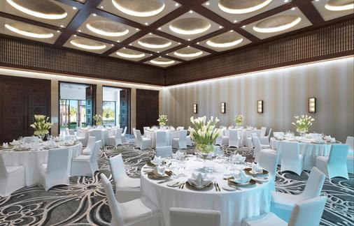 Al Baleed Resort Salalah by Anantara - Salalah - Αίθουσα συνεδριάσεων