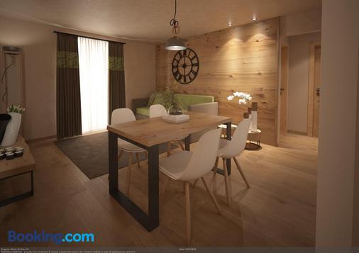 Albergo Al Sole - Folgaria - Dining room
