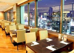 川崎日航ホテル - 川崎市 - レストラン