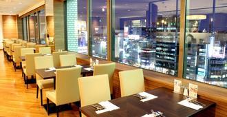 Kawasaki Nikko Hotel - Kawasaki - Ravintola