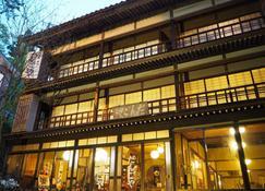 Ryokan Dangoya - Kamiichi - Edificio
