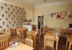 Miricia Guest House - Scarborough - Restaurant