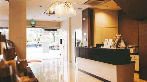 RedDoorz Plus Victoria Hotel - Singapore - Vastaanotto