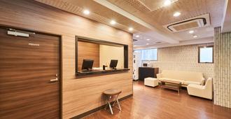 Flexstay Inn Higashi Jujo - Tokyo - Front desk