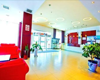 Jinjiang Inn Changhzi Municipal Government South - Changzhi - Lobby