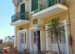 Aegina Hotel - Aegina - Building