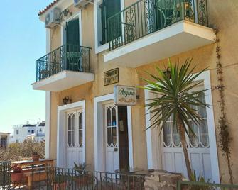 Hotel Aegina - Егіна - Building