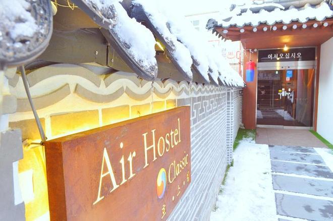 Air Hostel Dongdaemun - Seúl - Edificio
