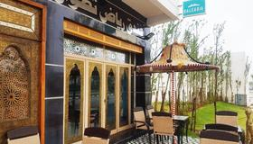 Hôtel Ryad Tetouan - Tétouan - Patio