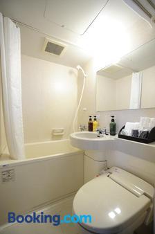 Hotel Eclair Hakata - Fukuoka - Bathroom