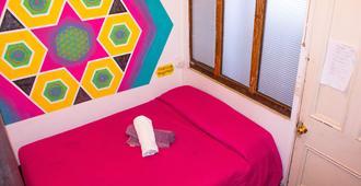 Hostal Acuarela - Valparaíso - Bedroom