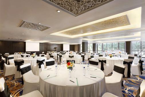 Hotel Jen Malé, Maldives By Shangri-La - Μαλέ - Αίθουσα συνεδριάσεων