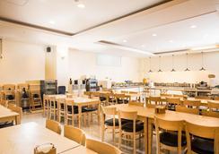 Amoureux - Jeju City - Restaurant