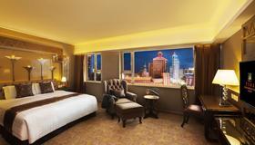 Hotel Beverly Plaza - Macao - Soveværelse