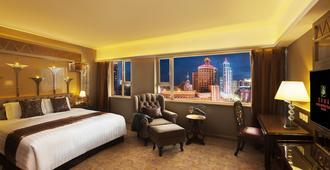 Hotel Beverly Plaza - Macau - חדר שינה