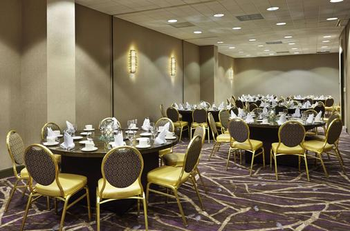 Embassy Suites by Hilton Crystal City National Airport - Arlington - Banquet hall