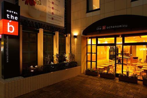 The B Tokyo Ochanomizu - Tokyo - Toà nhà