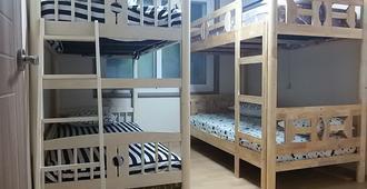Dasan House - Hostel - Seoul
