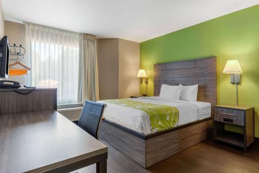 羅德威酒店 - 土斯卡路沙 - 塔斯卡盧薩 - 臥室