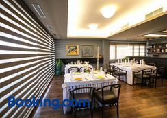 Hotel Victoria - Tirana - Restaurant