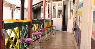 My Hostel - ทบิลิซี