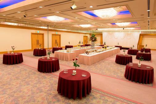 Narita Tobu Hotel Airport - Narita - Banquet hall