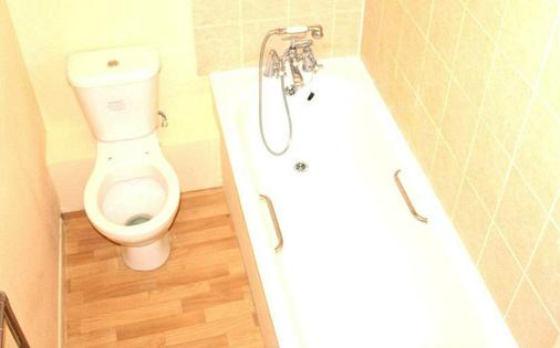 Heathrow Lodge - West Drayton - Kylpyhuone