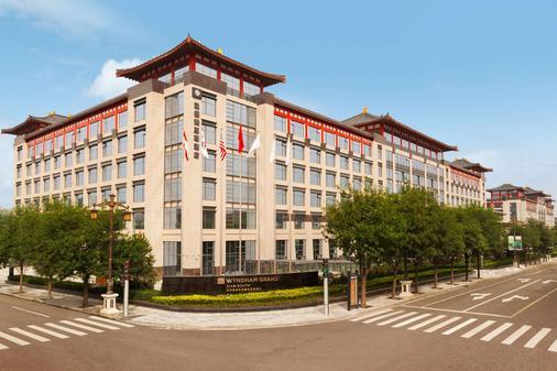 Wyndham Grand Xian South - Xi'an - Rakennus