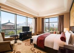 Wyndham Grand Xian South - Xi An - Chambre